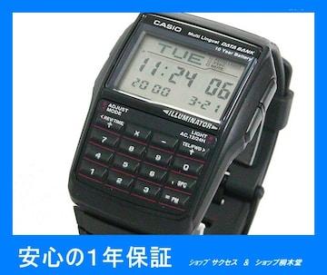 新品 ■カシオ データバンク 腕時計 DBC32-1A★即買い