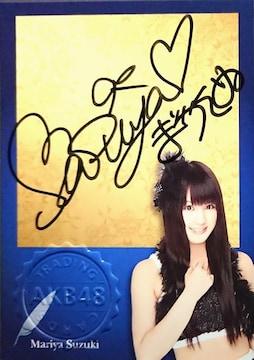 AKB48.オフィシャルトレカ.vol 2    鈴木まりや・直筆サインカード  si-043