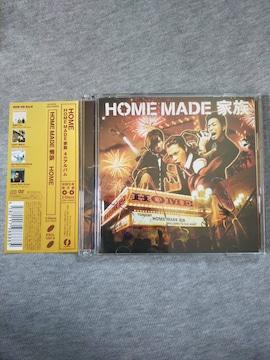 HOME MADE家族 初回限定盤 HOME CD+DVD