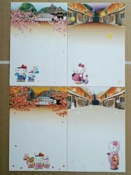 ★京都限定★キティ★ポストカード(春夏秋冬)★4枚セット