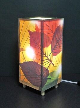 LED/華燭の宿り木《落ち葉の囁き》神秘な灯りの安らぎを!!