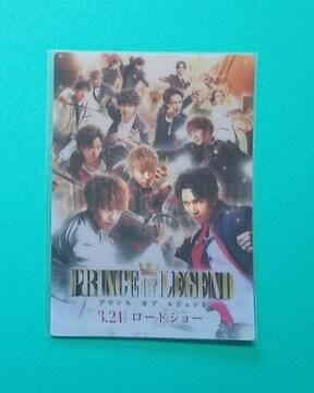 映画  PRINCE  OF  LEGEND  ポストカード