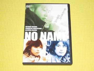 NO NAME★85分★定価3000円