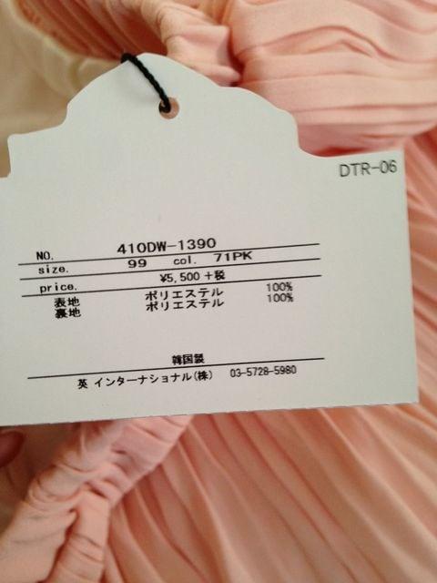 新品タグ付DaTuRaダチュラ5940円プリーツシフォンミニスカートピンク < ブランドの