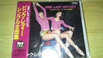廃盤新品!ピンクレディー「シングル全曲集」(1990年発売盤)☆