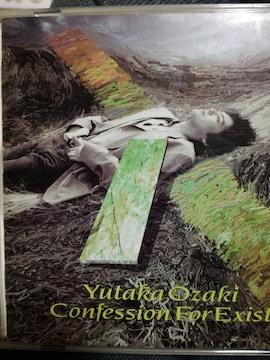 日々を告白すること。尾崎豊CD「放熱への証」送料無料