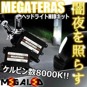 Mオク】ソリオMA34S/MA15S系/純正ハロゲン/ヘッドライトHIDキット/H4HiLow/8000K