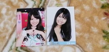 元AKB48北原里英☆公式生写真〜まとめ売り10枚セット!