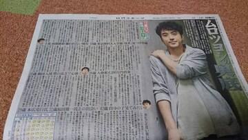 「ムロツヨシ」2018.10.7 日刊スポーツ