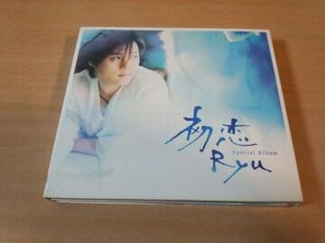 リュウRYU CD「初恋」Special Album DVD付 廃盤●