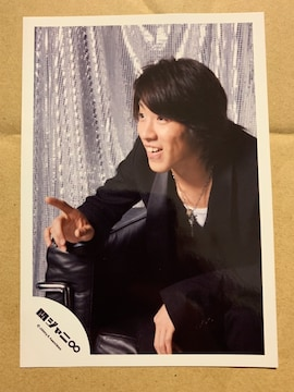 (正規)関ジャニ∞★村上信五/オフショット写真/4枚セット