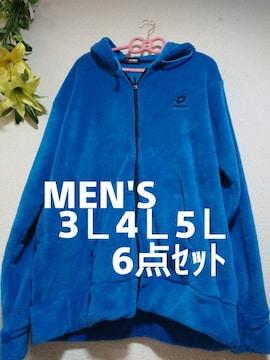 ★新品3L4L5L★MEN'S ★6点セット