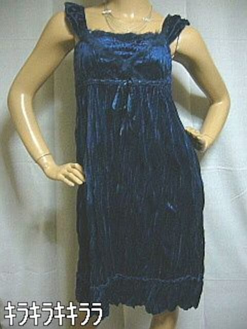 セレブ*エレガントファー&リボン&レースベロアドレスネイビーM  < 女性ファッションの