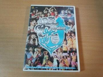 DVD「Hello! Project 2005 夏の歌謡ショー'05 」●
