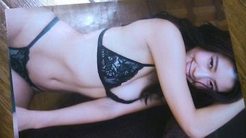 福山智可子グラビア雑誌からの切り抜き