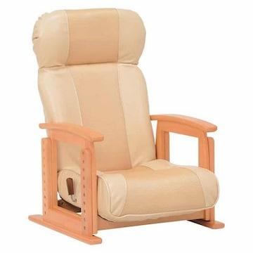 高座椅子(ベージュ) LZ-4728BE