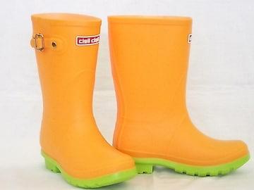 チシルチシル CI-01 オレンジ 24.0cm レインブーツ 長靴 軽量
