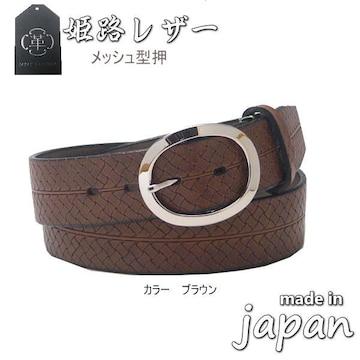 姫路レザー 牛革 日本製 オーバルバックルベルト ブラ