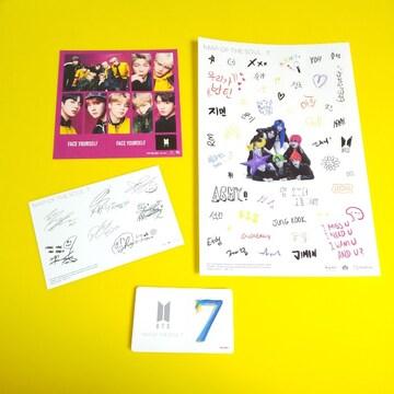 BTS 防弾少年団★Map Of The Soul ★特典など4点