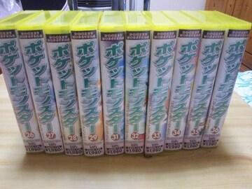 ★VHS ビデオ ボケットモンスター 10本セット まとめ売り★