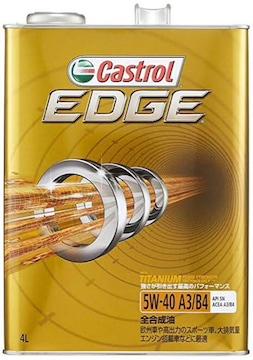 カストロール エンジンオイル EDGE 5W-40 4L 4輪ガソリン/ディー