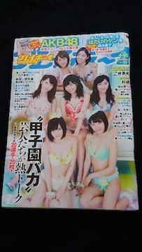 プレイボーイ AKB48 神7マウスパッド付き 紗綾 松川佑依子