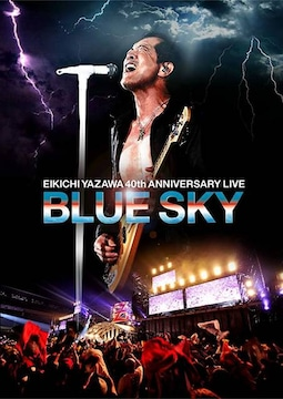 ■DVD『矢沢永吉 40th ANNIVERSARY LIVE BLUE SKY』