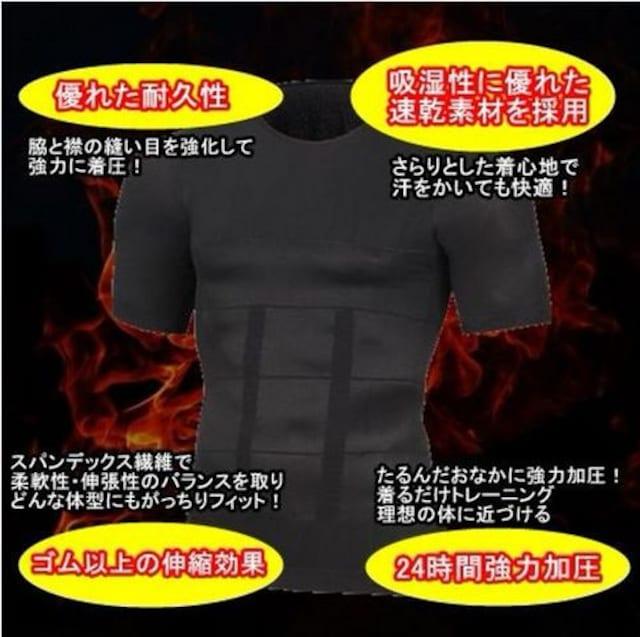 姿勢矯正 筋トレに!! 加圧インナー メンズ 半袖シャツ 黒 XL < 男性ファッションの