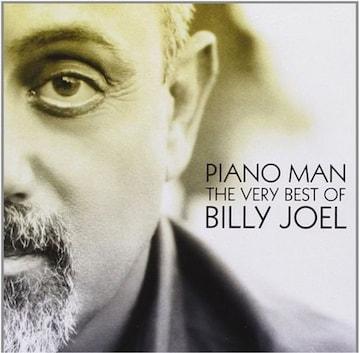 Piano Man : Very Best Of [ Billy Joel ]