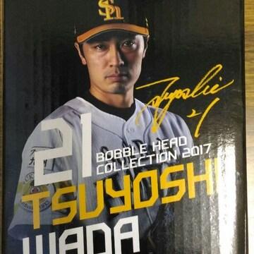2017/5/3配布 ホークス和田毅 バブルヘッド フィギュア 新品