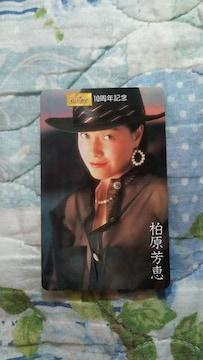 柏原芳恵テレカ-FiveStars10周年記念-新品
