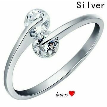 送料無料15号シルバースーパーCZダイヤデザイナーズリング指輪