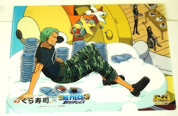 ONE PIECE×くら寿司コラボ ゾロ クリアファイル  ワンピース