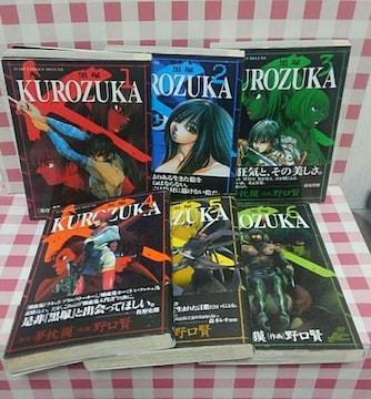 『KUROZUKA -黒塚-』�@〜�E 夢枕獏、野口賢