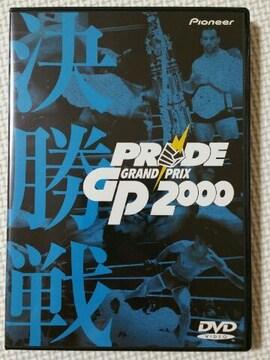 PRIDE GP 2000 決勝 DVD/総合格闘技パンクラス修斗など