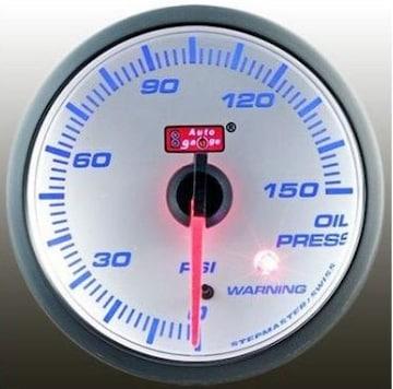 オートゲージ φ60SMモデル 油圧計(白)