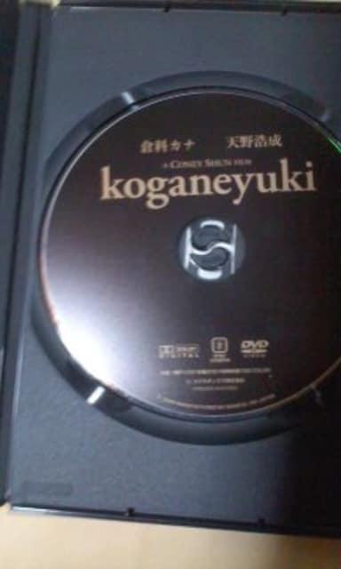 koganeyuki 倉科カナ 天野浩成 < CD/DVD/ビデオの