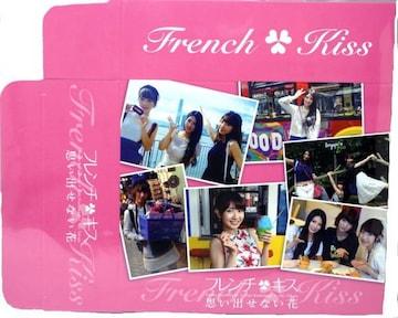 CD BOXケース●AKB48 フレンチキス●思い出せない花●予約特典