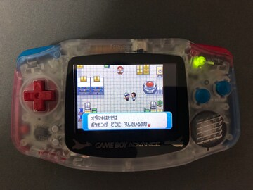 GAME BOY ADVANCE GBA バックライト カスタム品