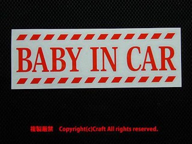 BABY IN CAR /ステッカー(赤15ベビーインカー < 自動車/バイク