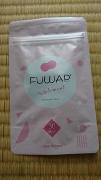 バストアップケアサプリ FUWAP