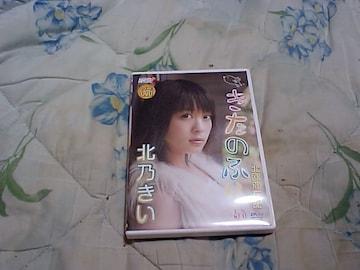 【DVD】北乃きい/きたのふりぃ