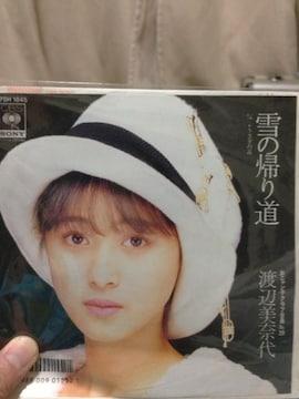 渡辺美奈代