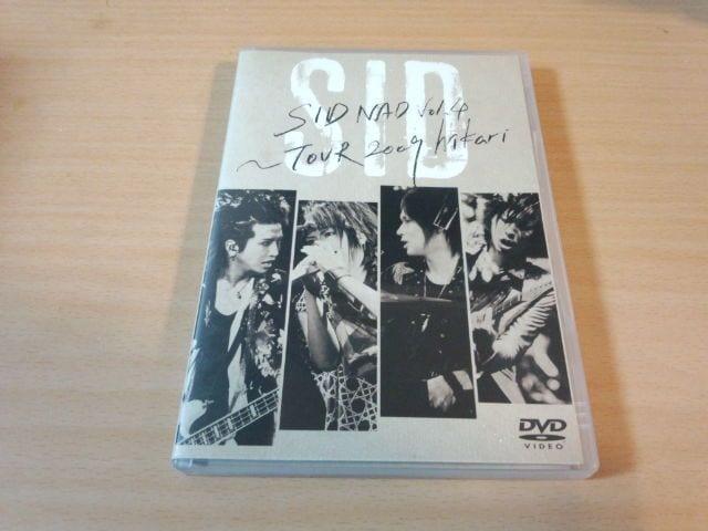 シドDVD「SIDNAD Vol.4 〜TOUR 2009 hikari」SID●  < タレントグッズの