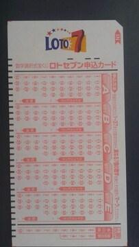 みずほ銀行、宝くじロト7申込カード5枚