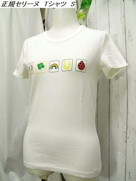 500円スタ★本物正規セリーヌ Tシャツ S