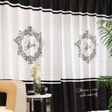 レディRadyホテルシリーズバイカラーカーテンモノトーンフレーム