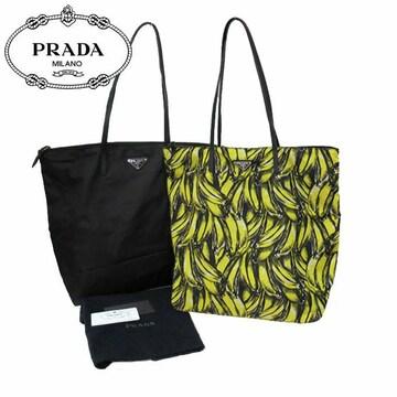 PRADA トートバッグ 1BY300-2CIN-F0C5Z レディース