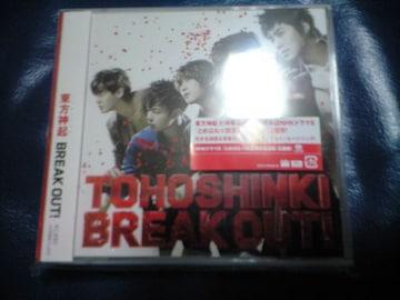 東方神起 BREAK OUT ! DVD付き★送料込み