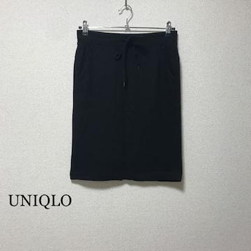 UNIQLO タイトスカート
